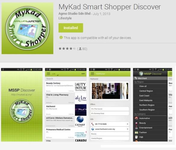 Aplikasi Khas Untuk Pemegang Mykad
